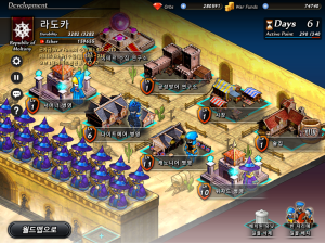 Android Defense of Fortune 2 v1 049.apk Screen 10