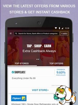 Android LafaLafa Cashback & Coupons Screen 5