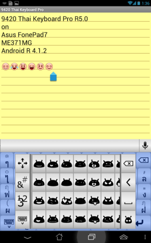 Android 9420 Thai Keyboard Pro Screen 2