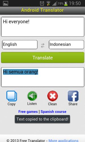Android Traductor de francés a español Screen 3