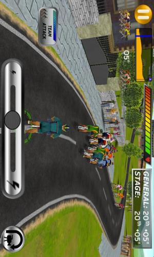 Android Cycling Pro 2011 Screen 2