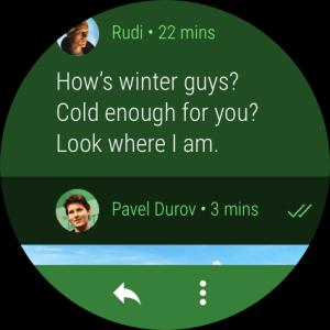 Android Telegram Screen 1