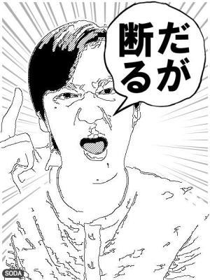 Android MangaGenerator -Cartoon image- Screen 1