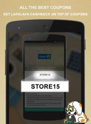 Android LafaLafa Cashback & Coupons Screen 3