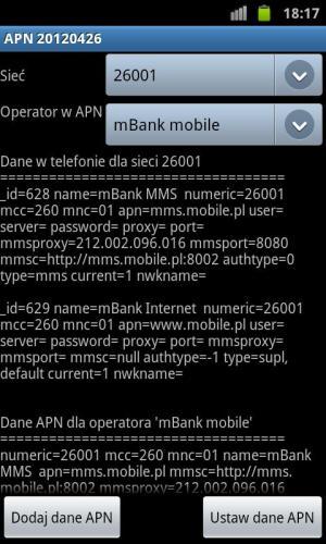APN 2.1 Screen 1
