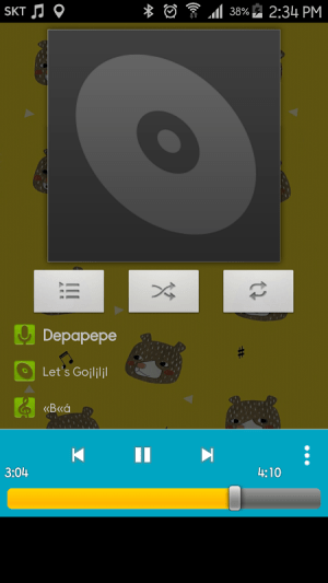 Android Shake Music Player Screen 2