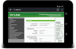 Android IP Tools: Network utilities Screen 1