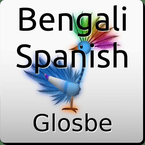 Bengalí-Español Diccionario 2.1.4 icon