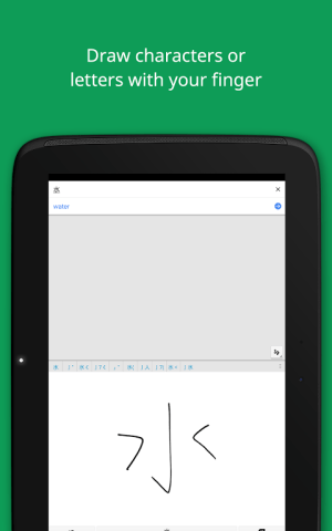 Android Google Translate Screen 5