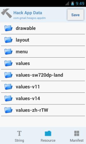 APK Editor Pro 1.7.10 Screen 3
