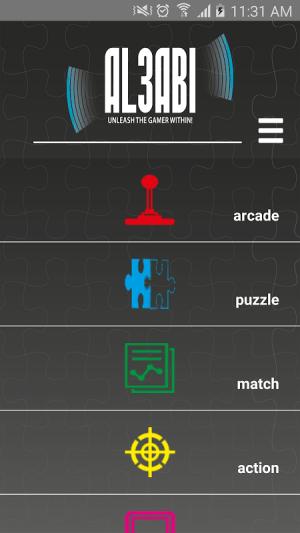 Android Al3abi Screen 3