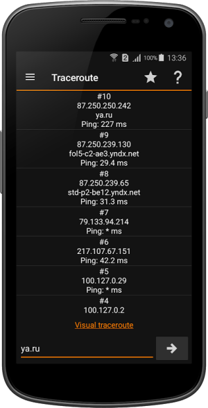 Android IP Tools: Network utilities Screen 3