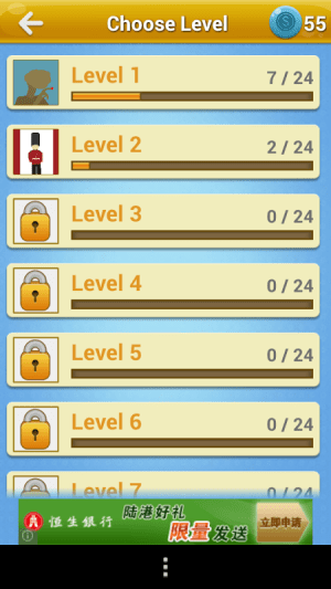Android Icomania - What's the Icon? Screen 9