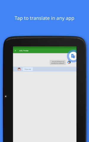Android Google Translate Screen 9