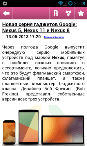 Mobile Device 1.0 Screen 3