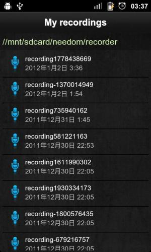 Android Sound Recorder Screen 3
