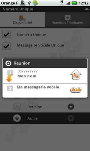 Android Numéro Unique Screen 1