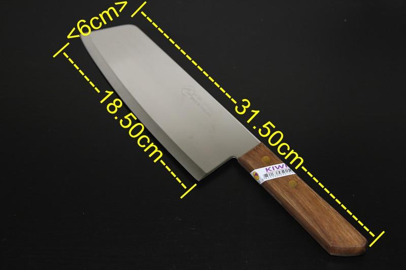 Best Kitchen Knife Blade Material