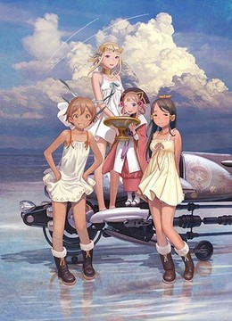 Last Exile: Ginyoku no Fam Movie - Over the Wishes (2016)