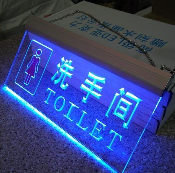 Led Display Blue Light