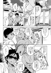 konoeromanga_erodoujinshinoarasuji_umidedeatsutatennenkinenbutsukyuunoshirogiyar