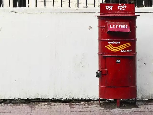 letter box # 9