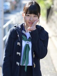 Amami Kokoro