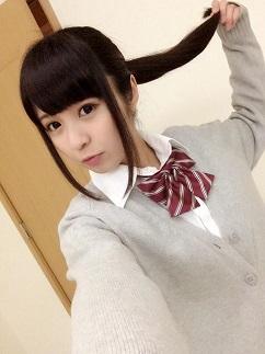 Shimasaki Yui