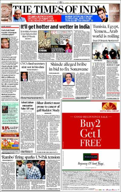 Newspaper The Times of India (India). Front pages from ...