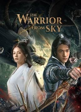 Thần Mộ - The Warrior From Sky