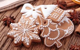 Gingerbread Classic Gingerbread - Foto Langkah 4