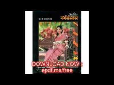 Balaji Tambe Garbh Sanskar Book In Marathi Free    Balaji Tambe Garbh Sanskar Book In Marathi Free Download Pdf