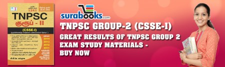 Complete Study Material of Competitive Exam Books for TNPSC Group 4     Complete Study Material of Competitive Exam Books for TNPSC Group 4  TRB  PG  BSNL JAO  SBI Bank Clerk   PO   RRB Staff Nurse   Scoop it