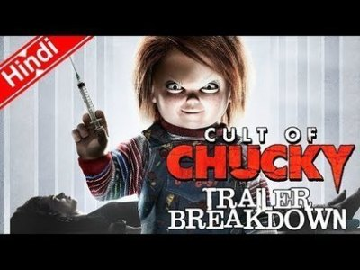 Papusa Chucky Film Download Torent   toafandadi    Papusa Chucky Film Download Torent