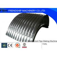 Culverts Used Corrugated Sale