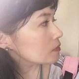 Rinoa Chien