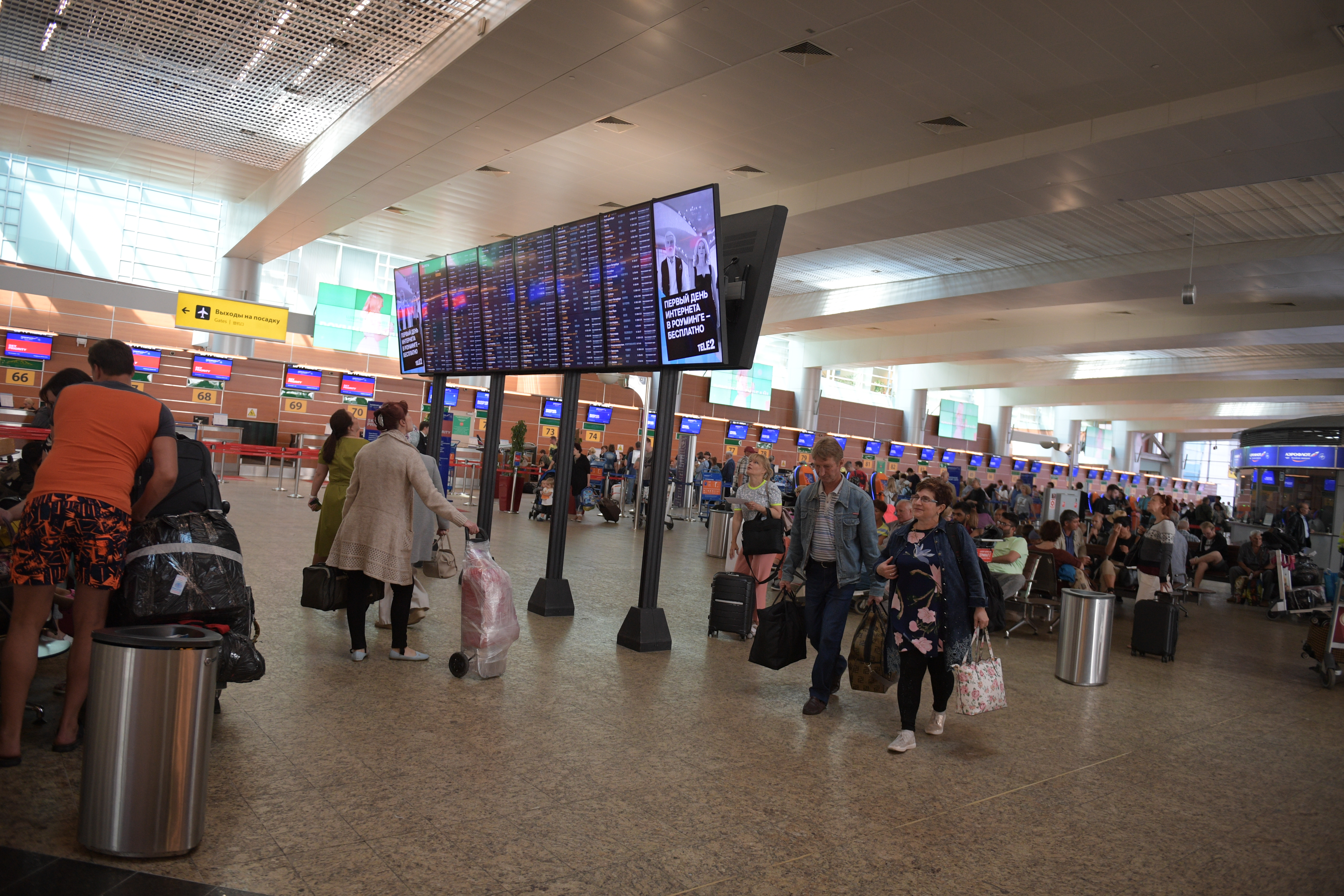 what is moscow's main airport - 1056×594