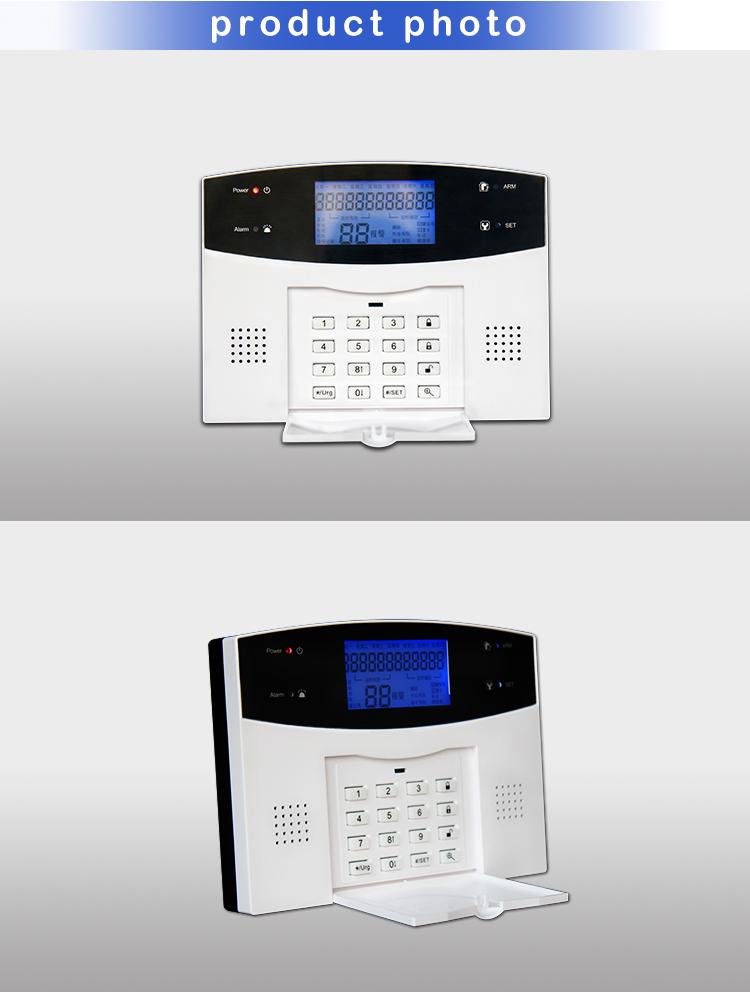 Security Alarm System Gsm User Manual