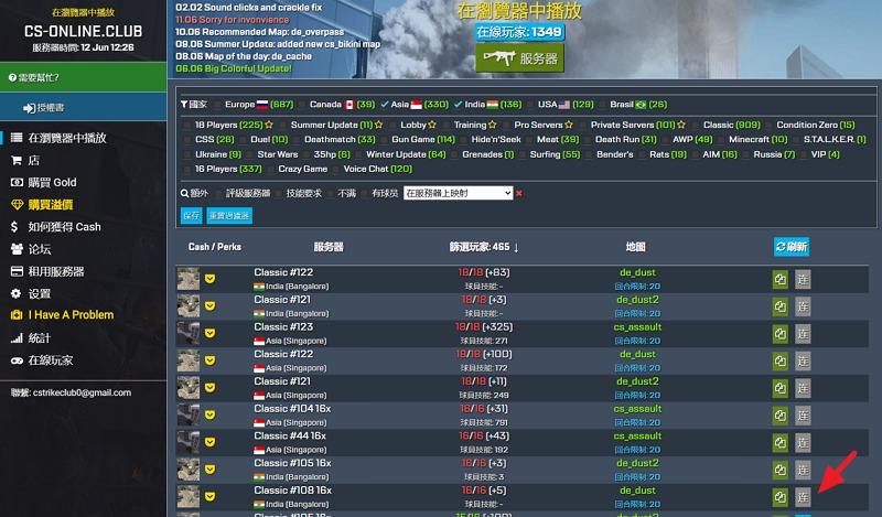 反恐精英 CS 1.6 经典版,免费在线联机全球玩家对战。