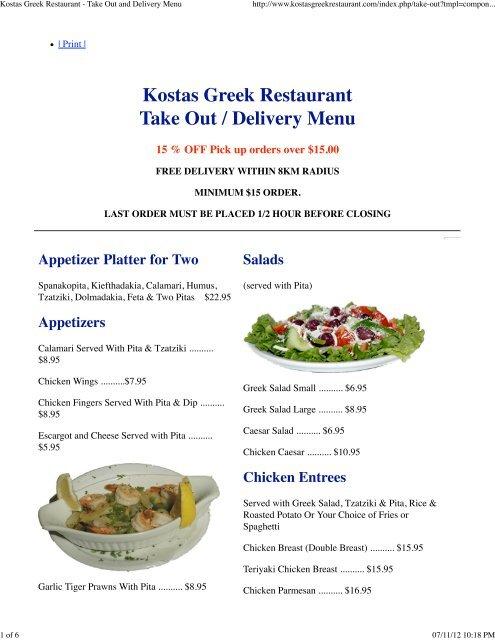 Greek Restaurant Take Out