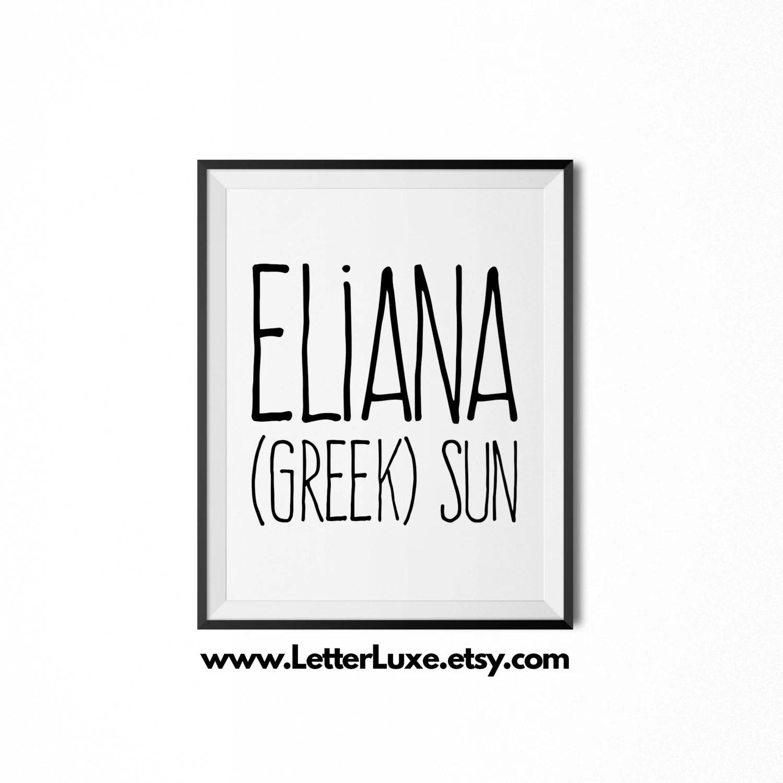 Eliana | Etsy