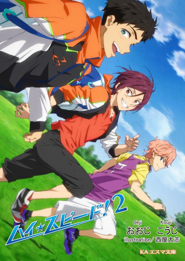 Crunchyroll   Alternate Cover For  Free   Prequel Novel  High Speed     The second cover features Rin s friends  Sosuke  the new character who will  appear in anime as well  in front and the