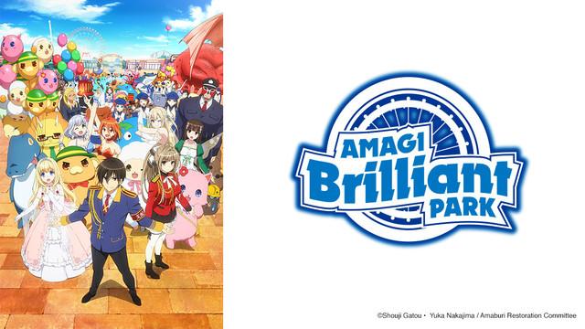 Amagi Brilliant Park Logo