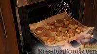 """Photo de la préparation de la recette: Brips """"Sinnabon"""" avec Cinnamon et crème crème - Étape Numéro 5"""