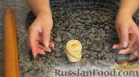 Фото приготовления рецепта: Способы формирования булочек - шаг №12