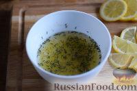 Рецептті дайындаудың суреті: Пеште пісірілген қызғылт лосось - 2-қадам