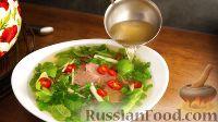 Фото пісіру рецепті: FO-BO (вьетнамдық сиыр еті мен кеспе сорпасы) - 7-қадам