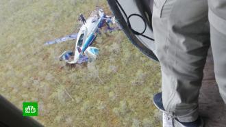 Harte Landing <NOBR> AN-28 </ nnr>: Passagiere erhielten keine schweren Verletzungen, der Pilot brach sein Bein