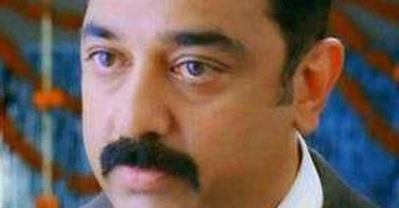 Kamal Haasan Movies List Best To Worst