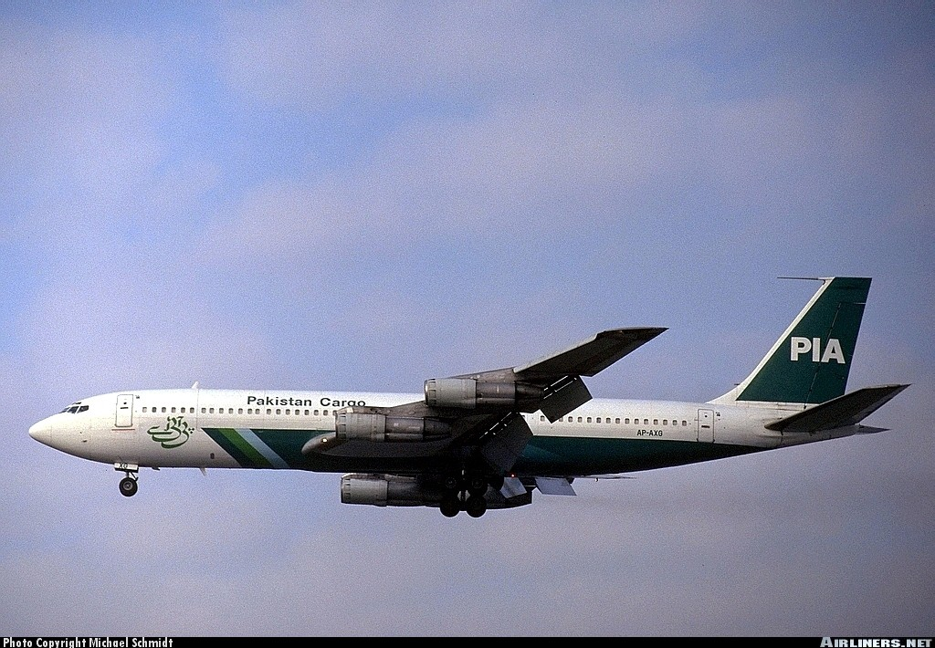 pia airlines website - 1024×710